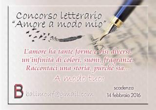 """Concorso letterario """"Amore a modo mio"""""""