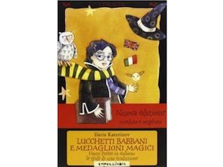 Recensione: Lucchetti babbani e medaglioni magici