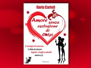 NEWS: Amore senza esclusione di colpi, di Ilaria Carioti