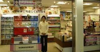 Diario di Viaggio: Giappone: La spesa a Tokyo, il riso e l'uso delle bacchette, di Grazia Maria Francese