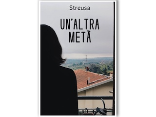 Intervista: Streusa Maybe