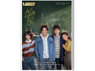 Recensione: When we were young, China Drama