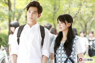 Recensione: Love o2o, china drama