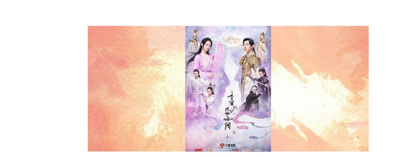 Recensione: Ashes of Love, China Drama