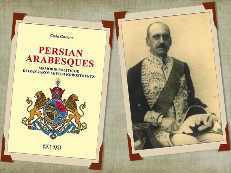 Segnalazione: Persian Arabesques, di Carlo Gastone